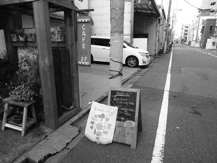 pカフェいと (1)