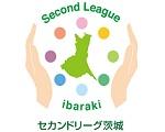 セカンドリーグ茨城ロゴ_large_カラー【小) (1)