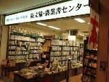 店舗写真__