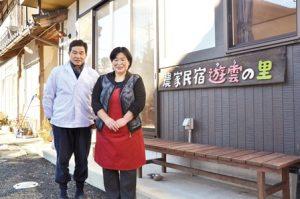 農家民宿遊雲の里の前で、菅野さんと奥さま