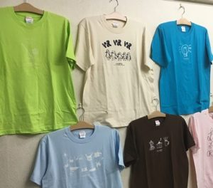 販売中のからふるTシャツ