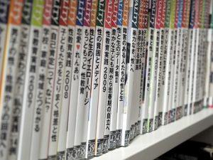 川中島の保健室にある本。
