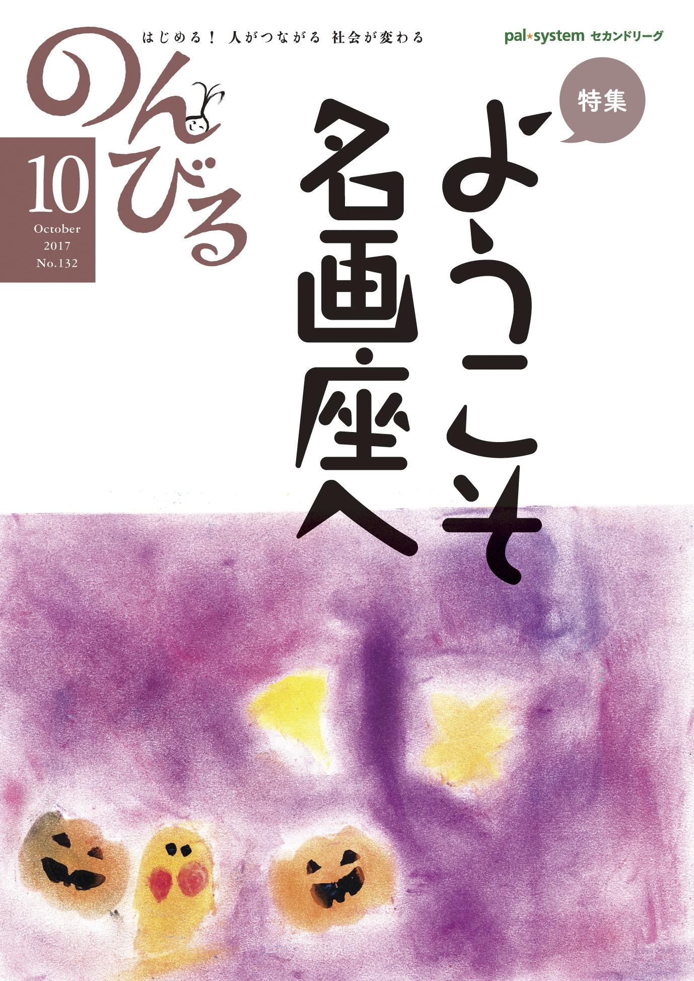 大non10_h1