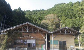 2棟並んだ木造の建物。すぐうしろには山がせまっている