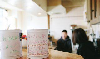 大しょぼい喫茶店缶2つP06_09_0606