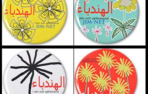 4つの丸い缶。黄色・トルコブルー・白・赤にタンポポの花が描かれている