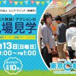 0113正方_banner_002