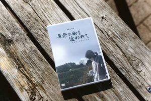 小映画DVDP12_15_1200b