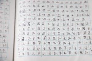 小ミャンマー漢字練習P38_IMG_7125
