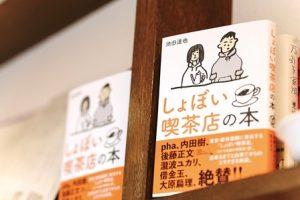小しょぼ本棚P41_44_4101