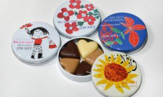 チョコ募金jim-net018-400x283