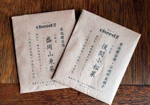 小小林さん種袋P06_08_tanebukuro