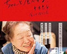 小中本さん本P07_11_book