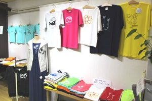 2017年からふるTシャツ展会場の様子
