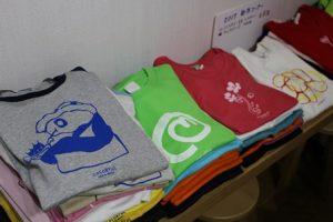 2017年からふるTシャツ展の商品