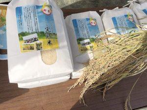 完熟米とパッケージにかかれたお米