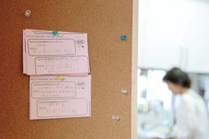 カフェで使える「お福わけ券」心温まるメッセージも書かれている。