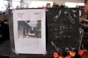 黒板に飾られたレスキューノート。レスキューの様子の写真と文章が添えられている