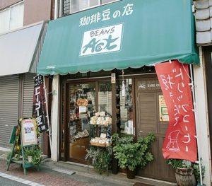小プレケア外観P10_13_IMG_3716