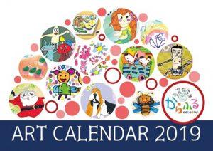 アトリエからふる2019年カレンダー