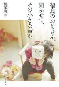 小本P19_19a
