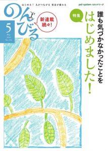 小non05_h10001(修正済み版)