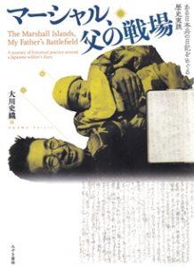 小本マーシャルP44_book04