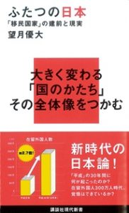 小本望月さんP44_book02