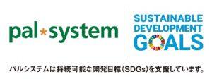 SDG_pallogo_A2